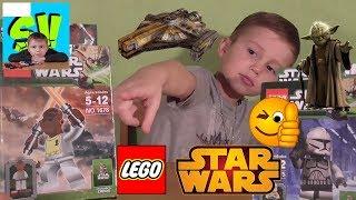Лего Звездные Войны Адмирал Акбар и Клон Трупер Распаковка и Обзор Lego Star Wars Master Yoda