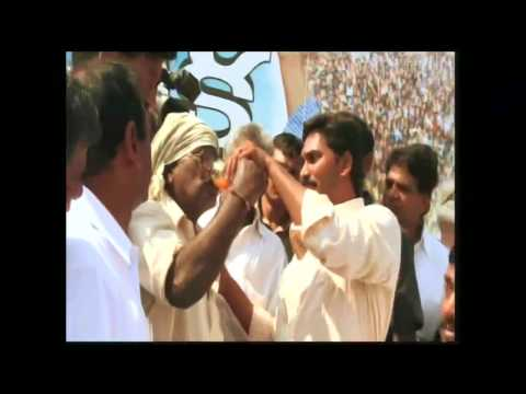 Jagan anna jagan anna Video Song