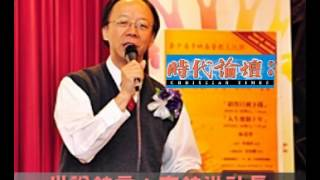 Publication Date: 2015-07-24 | Video Title: 【世說錦言】第825集:權力的腐化‧禮崩兼樂壞(李錦洪)