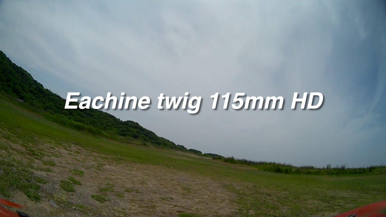 マイクロドローンEachine twig 115mm PID調整テスト飛行 картинки