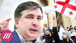 «Ситуация очень похожа на Беларусь»: Саакашвили о российском следе в политическом кризисе в Грузии