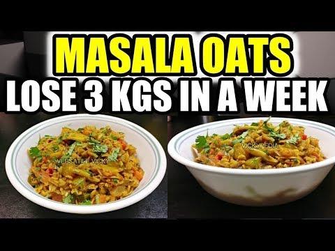 Masala Oats Hindi | Oats Recipe For Weight Loss | Lose 3 Kgs In 1 Week | Indian Oatmeal Recipe