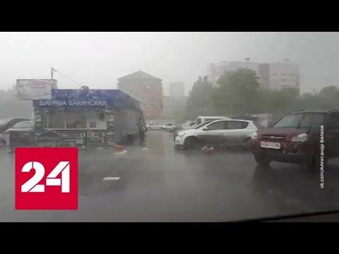 """""""Погода 24"""": на Урал обрушился ураган - Россия 24"""