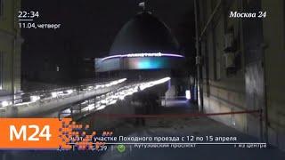 Женщина пострадала после обрушения фрагмента фасада здания возле планетария - Москва 24