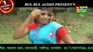 Tara Tare Chal Doya De / Poran Pakhi / Miss Liton / Bulbul Audio Center