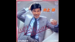 1979年発売。 作詞:なかにし礼 作曲:小田裕一郎.