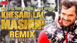 Best Of Khesari Lal Mashup   Khesari Lal  Remix   New Bhojpuri  Remix   Music V.S.