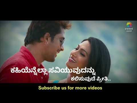 Nenapirali kannada what's app status song