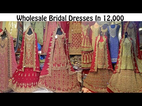 Wholesale Bridal Dresses With Prices In Pakistan | Ayesha N