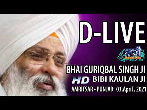 D-Live-Bhai-Guriqbal-Singh-Ji-Bibi-Kaulan-Ji-From-Amritsar-Punjab-3-April-2021