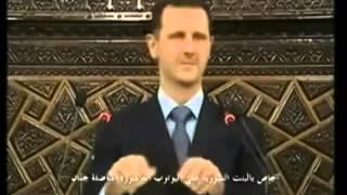 مقطع مسرب من خطاب بشار الأسد 06 01 2013 .FLV