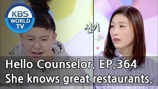 I'll tell you about this place. (Gulp gulp gulp) [Hello Counselor Sub: ENG,THA/2018.05.14]
