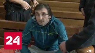 Россиянин, жестоко расправившийся в Болгарии с бизнес-партнером и ее сыном, сядет пожизненно - Рос…