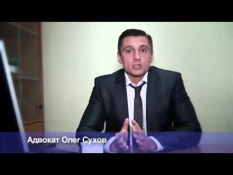 адвокат олег балакирев