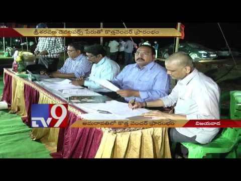 New ventures in AP capital Amaravati after demonetisation - TV9