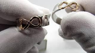 EliteGold - обзор обручальные кольца Бесконечность в комбинированном золоте