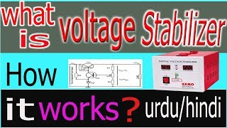 what is voltage stabilizer and how voltage stabilizer works in urdu/hindi  हिंदी with Subtitles