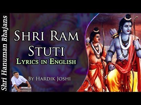 Shri Ramchandra Kripalu Bhajman || Shri Ram Stuti...