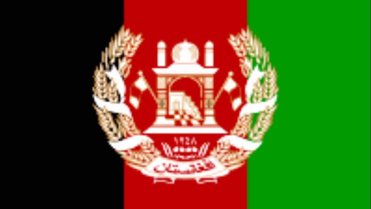 2019 year for women- Stylish afghanistan flag