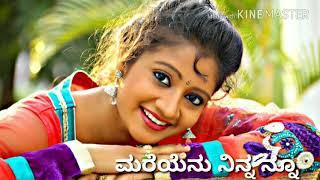 Kannada love failure video song best WhatsApp status new 2017