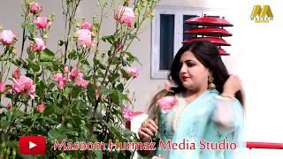 Kashmala Gul New Pashto  Song 2 Promo Sara doley k