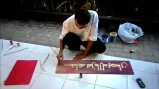 [Video] Cara Membuat Kaligrafi dengan Media Papan Triplek