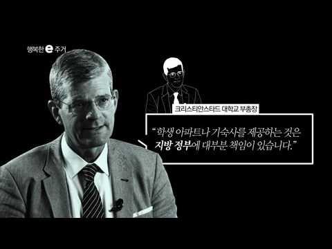 South Korea  happiness of living