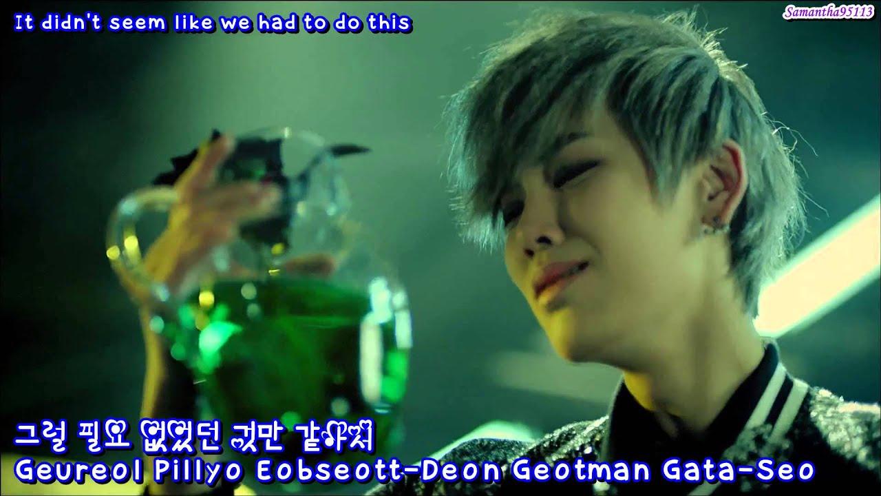 Image -daehyun-rain-sound-mv-daehyun-33315204-500-615. Jpg | baby.
