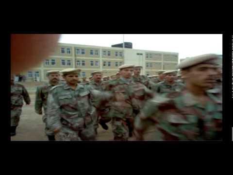 Iraq Training 2003
