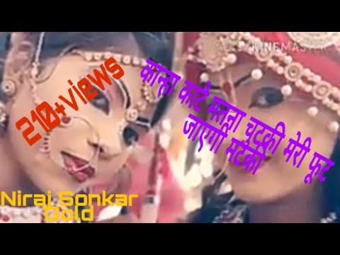Kanha Kate Mat Na Chutki Meri By Niraj Sonkar