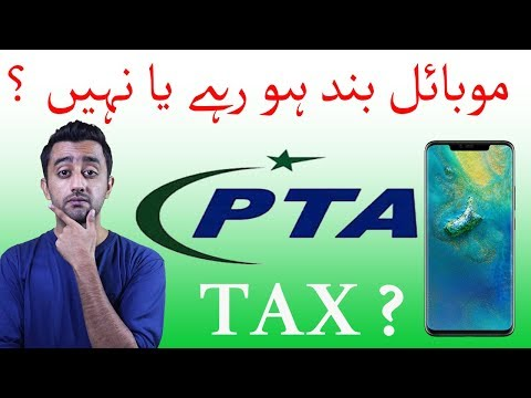 How Many Phones Allowed in Airport Pakistan ? PTA New Policy 2019 ?