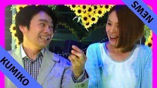 Japan News: 遂に結婚を発表した女優でモデルの浅見れいなさん♡ お相手...