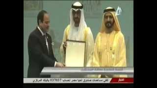 الرئيس السيسى يتسلم جائزة زايد لطاقة المستقبل - خلال القمة العالمية لطاقة المستقبل بابوظبى 19/1/2015
