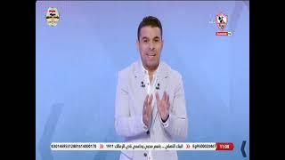 زملكاوى - حلقة الإثنين مع (خالد الغندور) 4/10/2021 - الحلقة الكاملة