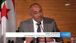 تسريب قائمة بأعضاء الحكومة المؤقتة في الجزائر