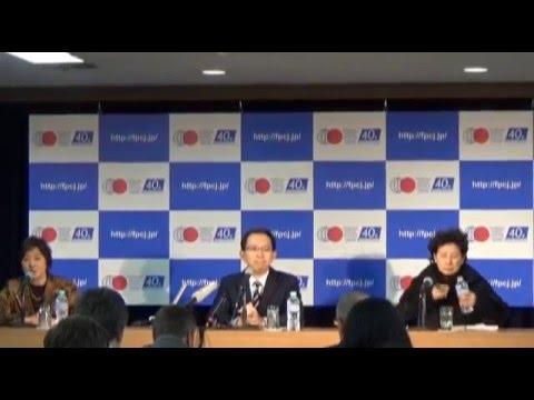 FPCJ Press Briefing: Rebuilding Fukushima by Governor Uchibori, Fukushima Prefecture