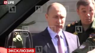 Владимир Путин не смог открыть дверь машины «УАЗ-Патриот»(В тот момент, когда Путину демонстрировали военный джип УАЗ, на который может быть установлен крупнокалибе..., 2016-05-12T15:42:00.000Z)
