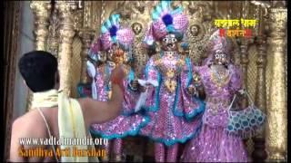 Sandhya Arti Darshn