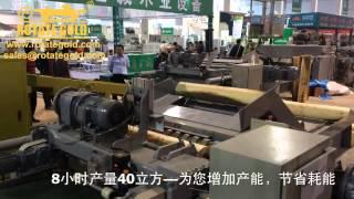Jinli Plywood Machine Log Rotary Peeling Lathe Machine,line Peeling Machine Unattended Operation