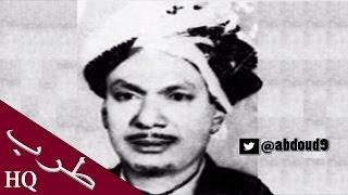 عبدالرحمن مؤذن ( سيد ابلاتين ) -  يا واد انتا يا اسمك ايه & موال نبية حسن