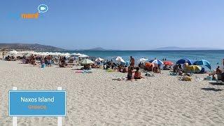 Naxos island travel guide