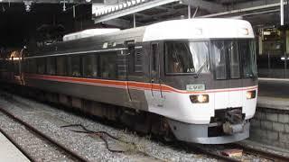 特急しなの16号名古屋行383系長野駅発車