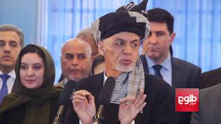 Ghani Launches Voter Registration Process In Kabul