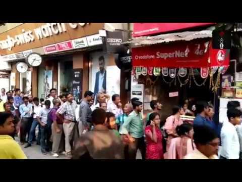 People Outside Banks In Kolkata