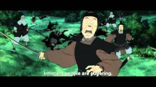 Legend of the Millennium Dragon - Trailer