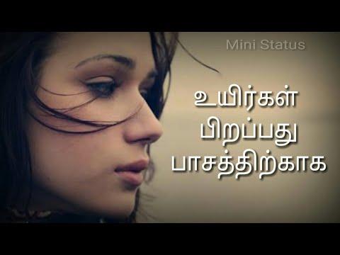 💔love Sad Status💔uyirgal Pirapathu Pasathukaga Serial Status-annamalai Serial
