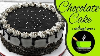 Chocolate Cake In Pressure Cooker | How To Make Cake In Pressure Cooker | Sponge Cake Recipe