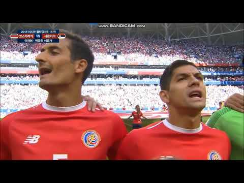 Anthem of Costa Rica vs Serbia FIFA World Cup 2018