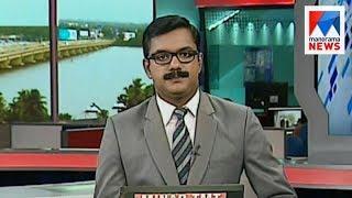 പ്രഭാത വാർത്ത | 8 A M News | News Anchor - Priji Joseph | September 20, 2017 | Manorama News