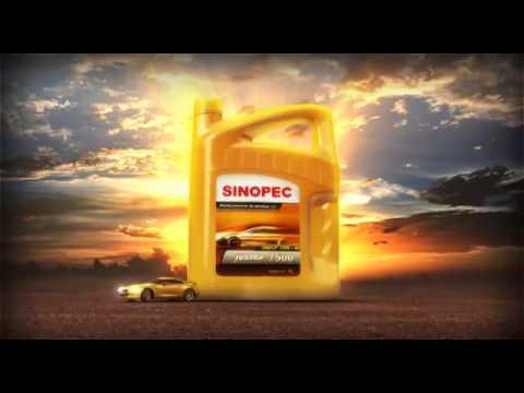 Sinopec Justar 500 Petrol Engine Oil Synthetic Technology  2 mp4